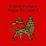Reggae en Español